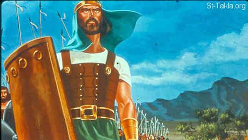chronicles of Joshua
